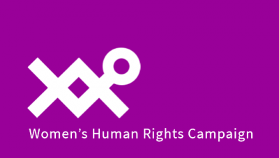 Women's Human Rights Campaign (WHRC)