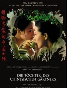 The Chinese Botanists Daughters